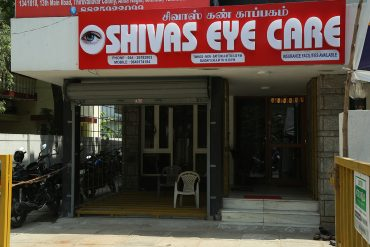 Outside Eye Clinic