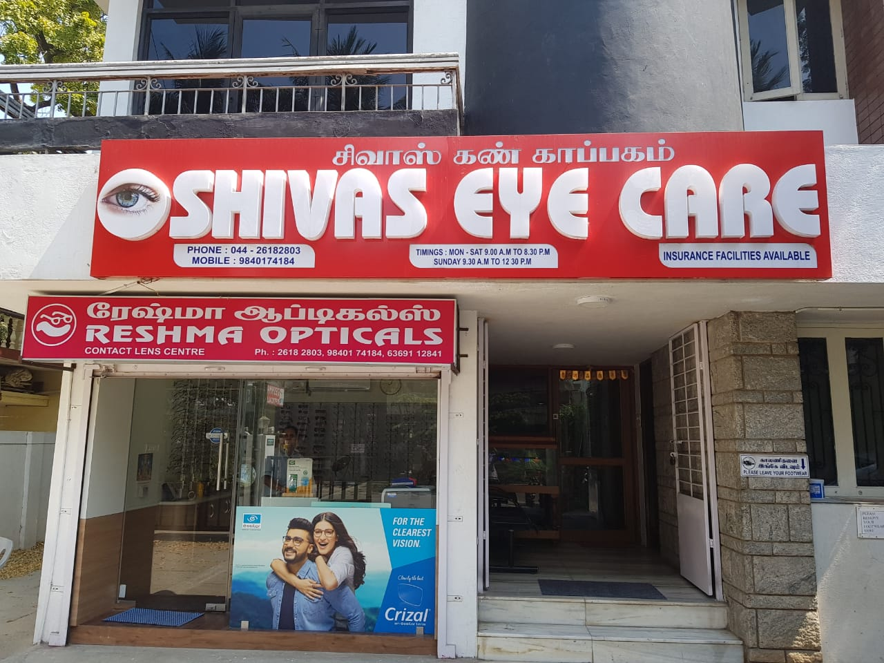 Shivas Eye Care with opticals